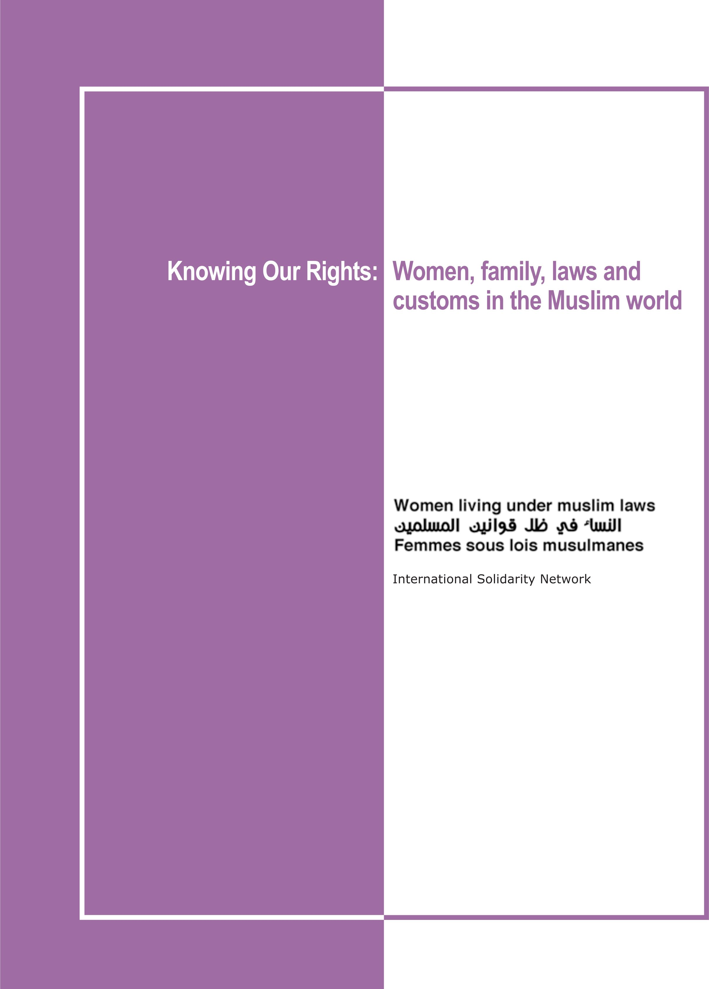 Knowing Our Rights  Women, Family, Laws and Customs in the Muslim World