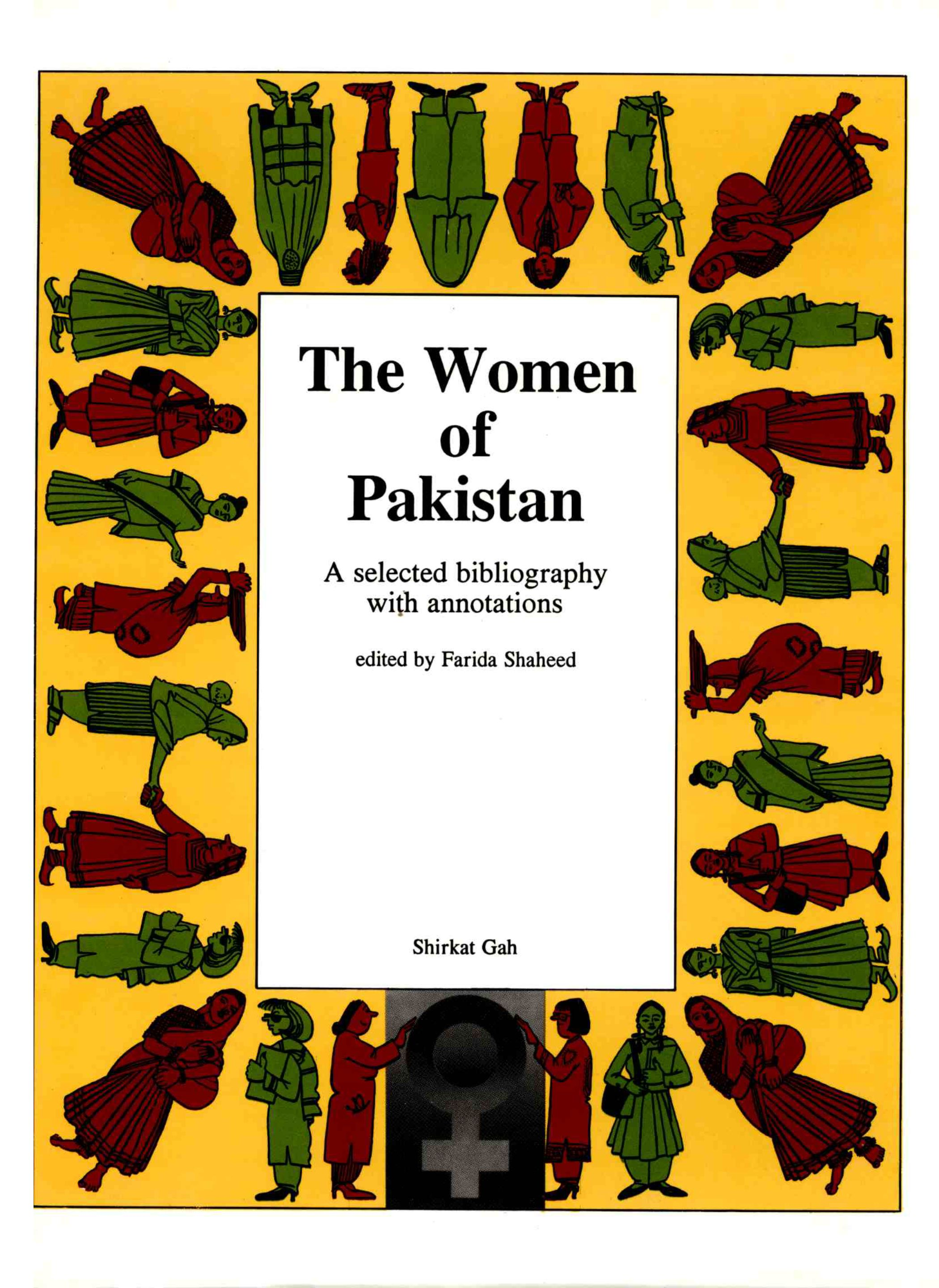 The Women of Pakistan
